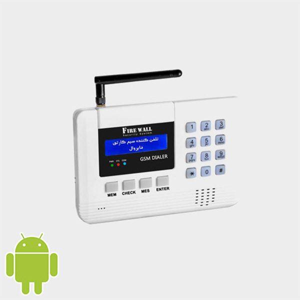 تلفن کننده سیم کارتی G6